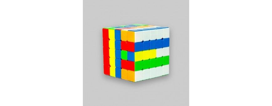 Cube 5x5 - kubekings.fr