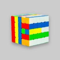 Vente de Rubik's Cube 5x5x5 En ligne [Offres] - kubekings.fr