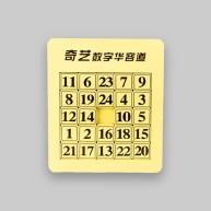 Achetez les Puzzle Coulissant sur kubekings.fr